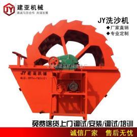 河沙洗砂设备 轮式洗砂机 移动水洗砂机