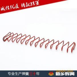 专业定制扁弹簧压簧 压缩弹簧 不锈钢弹簧 五金连接件