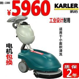 凯叻手推式工业自动洗地机电瓶式工厂车间用擦地机