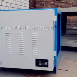济南餐馆2个灶台油烟净化器吸收油烟粒子净化效率高
