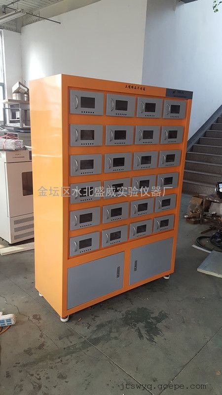 TRX-24新型土壤样品干燥箱