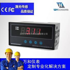 50米水井水位测量仪器