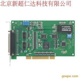 现货供应全新数据采集卡凌华 ACL-8112DG/HG