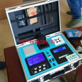 自产仪器四合一型便携式多参数水质检测仪【总氮COD/氨氮/总磷】