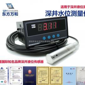 井底深度测量电子水位计,数显水位计,矿山水位计