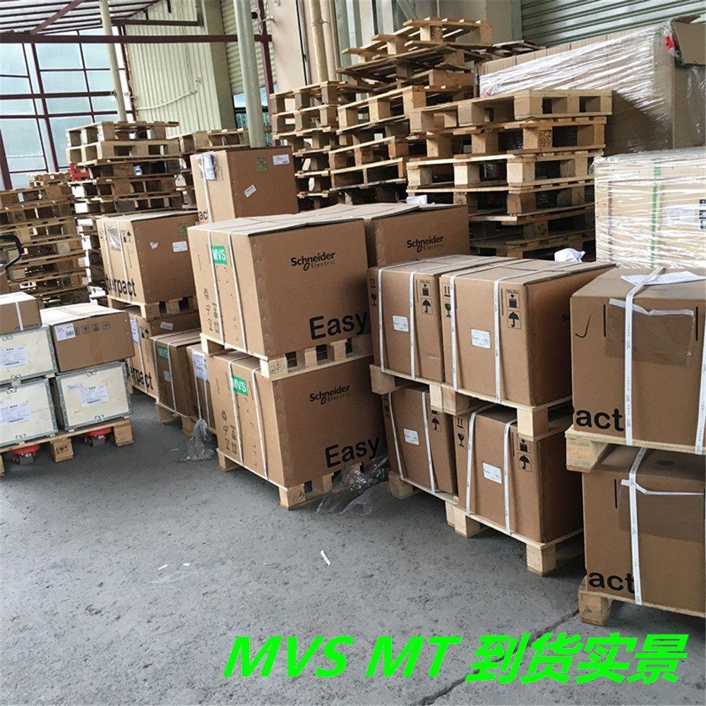 施耐德框架断路器MT06N1 630A 3极固定式 标配现货