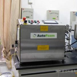Autofoam PU涂层发泡设备