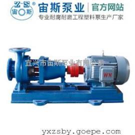 单级单吸式氟塑料化工离心泵