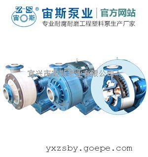 工程塑料耐磨压滤机泵