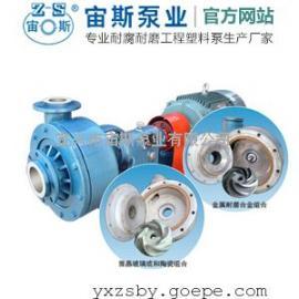废水提升泵