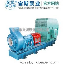 UHB-Z脱硫浆液循环泵