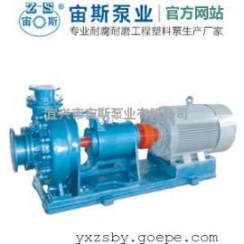 宙斯泵业UHB-ZK耐磨耐腐泵