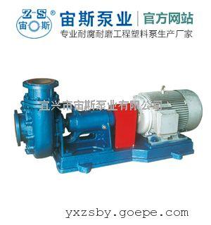 耐腐耐磨矿浆泵渣浆泵