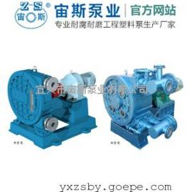 软管泵蠕动泵