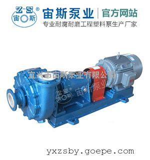 耐磨耐酸�V�{泵