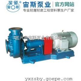 UHB-ZK-III高耐磨渣浆泵|矿浆泵