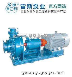 料浆泵 砂浆泵 浆液泵