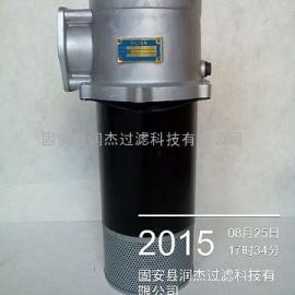 RFB-630*10-C翻车机回油滤油器