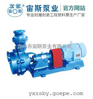 FSZ防腐自吸泵 浆液自吸泵 浓浆自吸泵