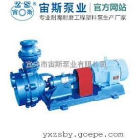 FSZ防腐自吸泵|浆液自吸泵|浓浆自吸泵