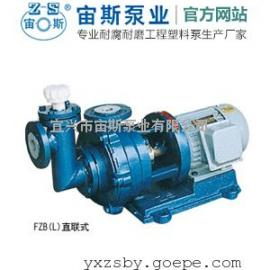 氟塑料自吸泵