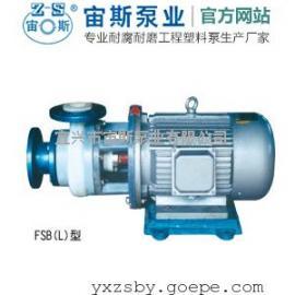 单级悬臂氟塑耐腐蚀化工离心泵