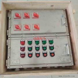 BXM(D)8050防爆防腐照明配电箱 SS304不锈钢