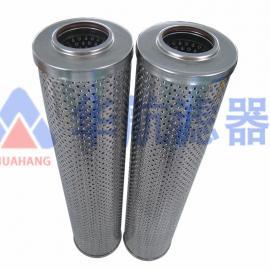 厂家定制生产替代PALL滤芯 HC600系列折叠液压油滤芯