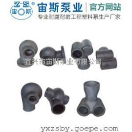 喷嘴喷头陶瓷碳化硅喷头
