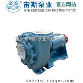 循环泵|脱硫浆液循环泵