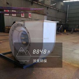 F4-68型防腐离心风机|PP塑料风机|耐腐蚀风机