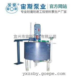 耐腐耐磨排渣液下泵