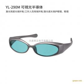 YAMAMOTO 山本光学 YL-290激光眼镜 15542633110