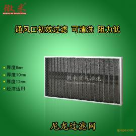 厂家直销初效微米空气过滤器尼龙网空气过滤器 空调净化过滤器