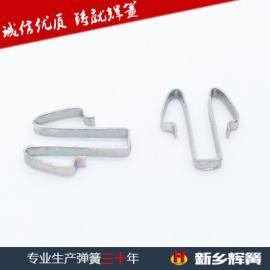冲压件 五金冲压连接件 不锈钢冲压件 辉簧弹簧厂 品质保证
