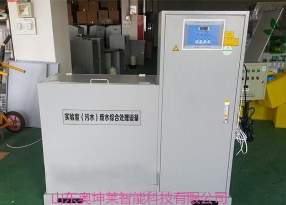上海环境监测站专用污水处理设备高效智能