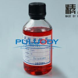 颗粒度高等级标准油