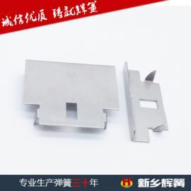 五金连接件 不锈钢冲压件 汽车配件加工 微型弹簧 来图来样定制