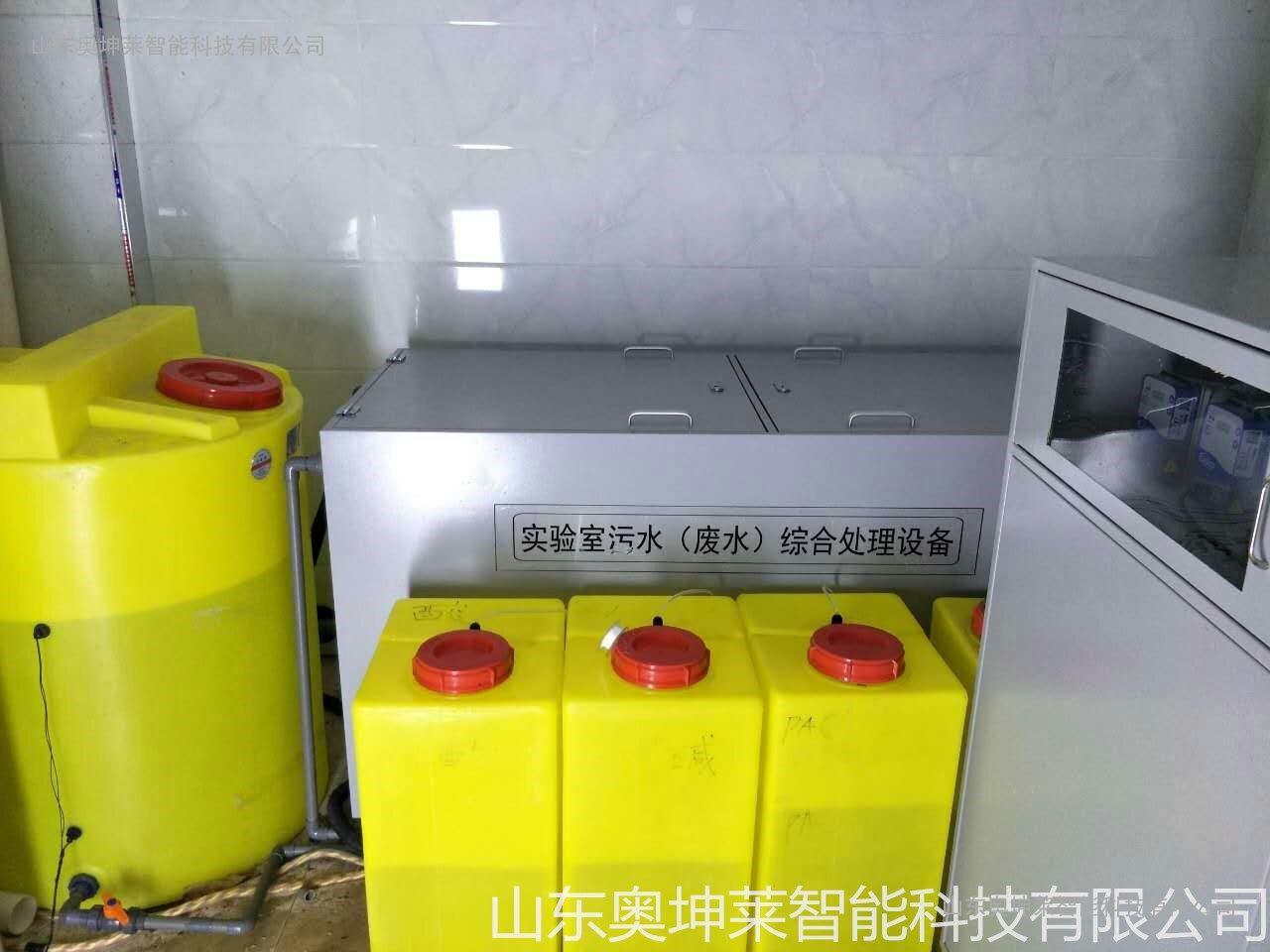 成都质监局实验室废水处理设备行业领导品牌