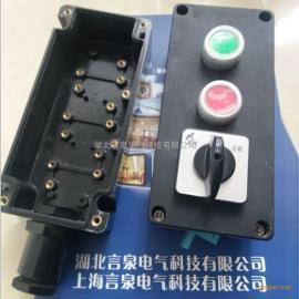 FZA-S-A2K1�L�C�⑼i_�P控制器