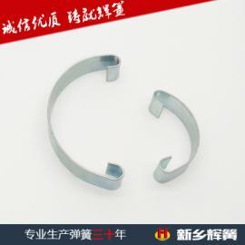 冲压件 五金配件 汽车配件连接件 不锈钢冲压件 辉簧弹簧厂