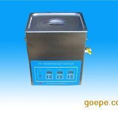 西安台式数控超声波清洗机TH-500BQ