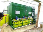 奥坤莱一体化污水处理设备厂家直销