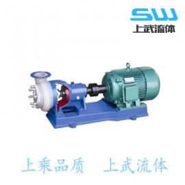 FS50*25-18 卧式玻璃钢离心泵