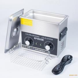 家用单槽首饰超声波清洗机
