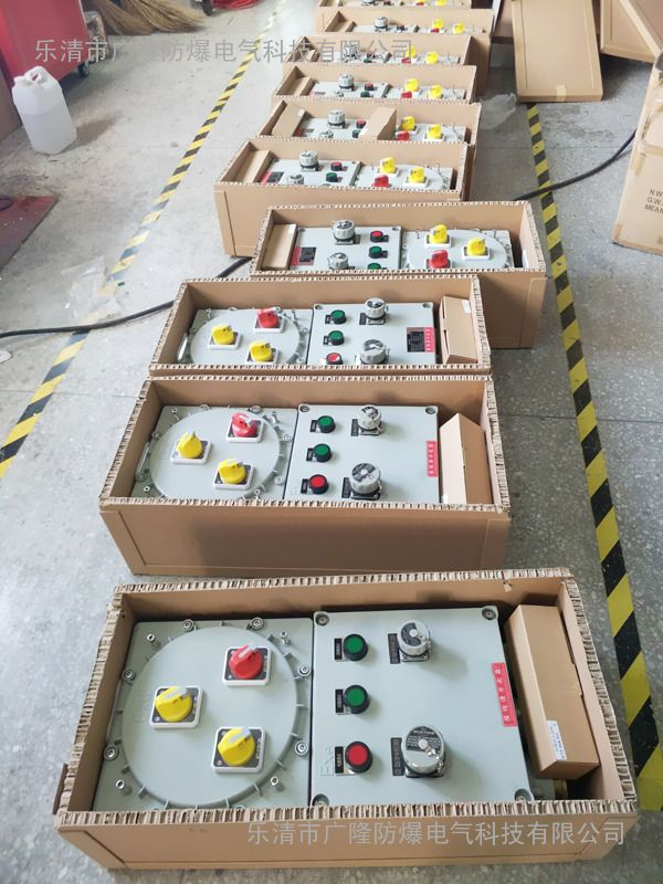 BXX51-2/16-32K63防爆检修电源箱