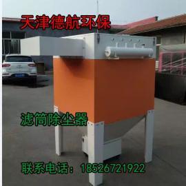 焊接烟尘治理厂家直销集中式滤筒除尘器