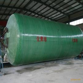 玻璃钢化粪池 家用新农村改造玻璃钢化粪池 玻璃钢雨水收集池