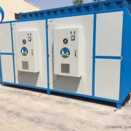 橡胶厂高科技废气除臭除味处理设备等离子一体机