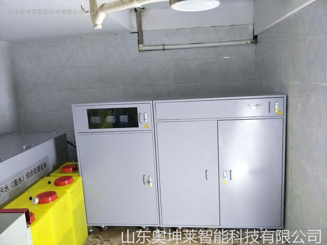 防疫站实验室污水处理设备智能环保
